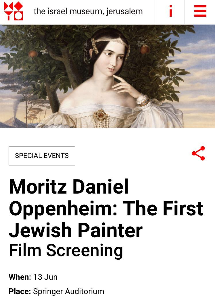 IsraelMuseum_OppenheimScreening